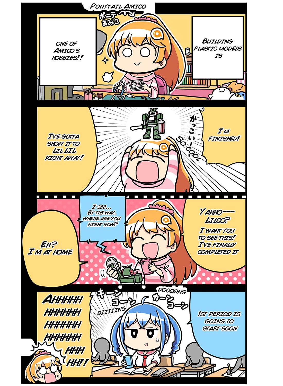 #5 It's Amico's Hobbies!