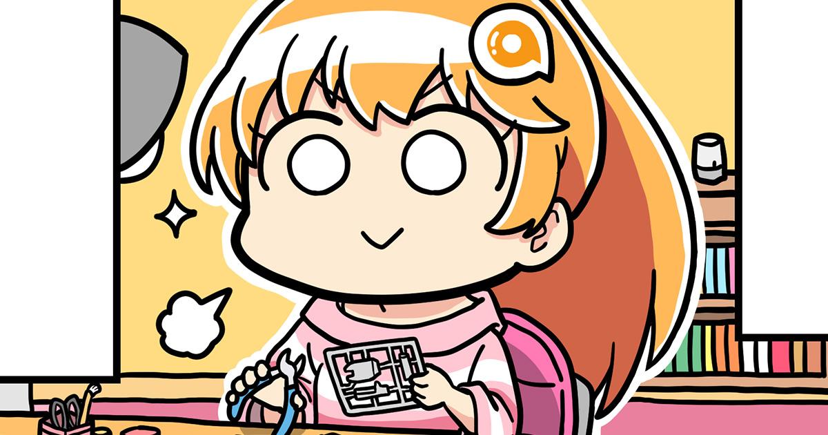[Manga]第5話 更新!!