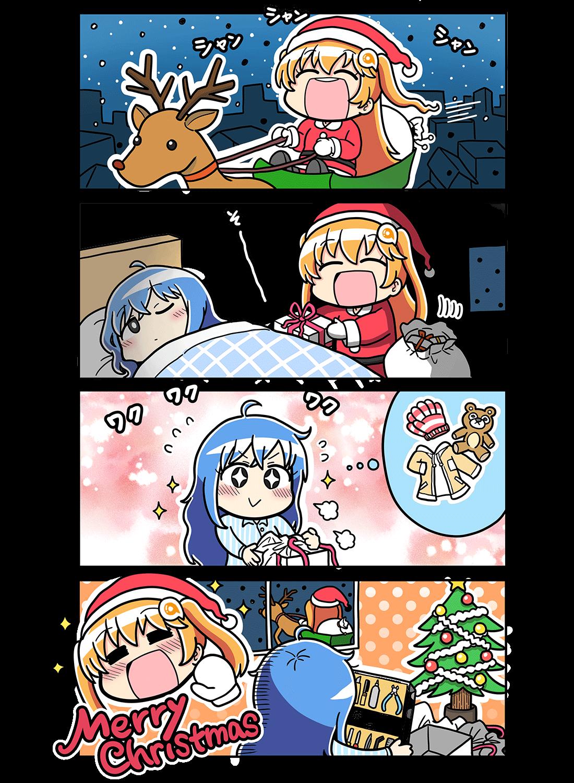 第10話 サイレントクリスマスDESU!