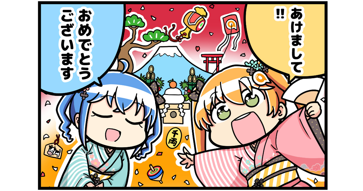 [Manga] 更新!!