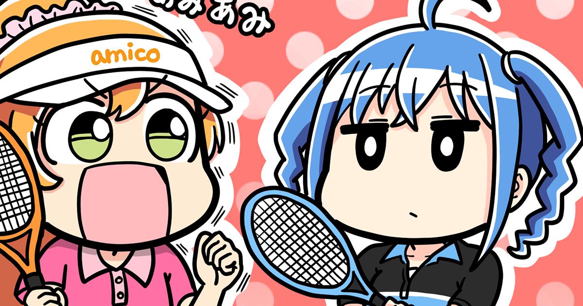 第17話 テニスの試合デス!